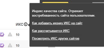 YandexXXX.jpeg
