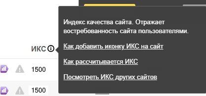 YandexXXX33.jpg